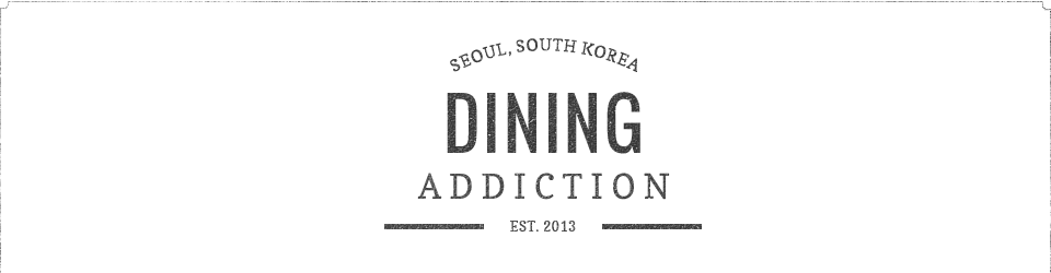 Dining Addiction logo